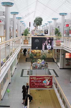 Grand Plaza Shopping Center , Dnepropetrovsk, 2005-05, (C) SeijiYoshimoto