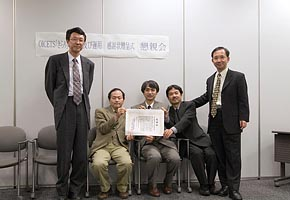 NTSpace Managers of OICETS Project, 2006-11 (C) Seiji Yoshimoto