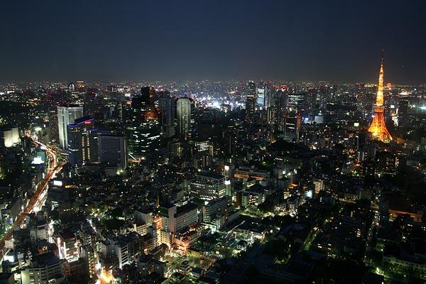Tokyo Photo Report